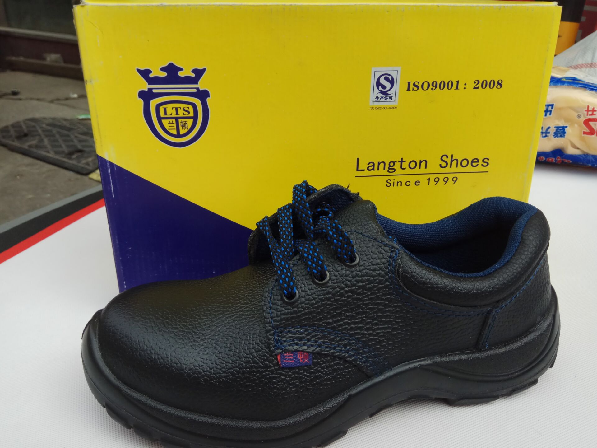 上海兰顿劳保鞋 安全鞋防砸防刺穿 工作鞋 钢包头 绝缘6KV电工鞋