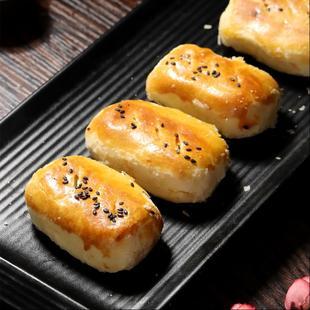 爱唐味清真手工枣泥酥500g陕西枣泥馅糕点小吃老人吃的酥饼早餐