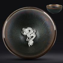 窑变朵彩天目釉镶嵌银鱼莲花茶盏狼毫五行主人杯陶瓷功夫茶杯茶具