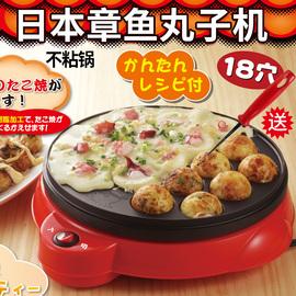 章鱼樱桃小丸子机器电热章鱼烧机家用章鱼烧烤盘丸子材料工具套餐