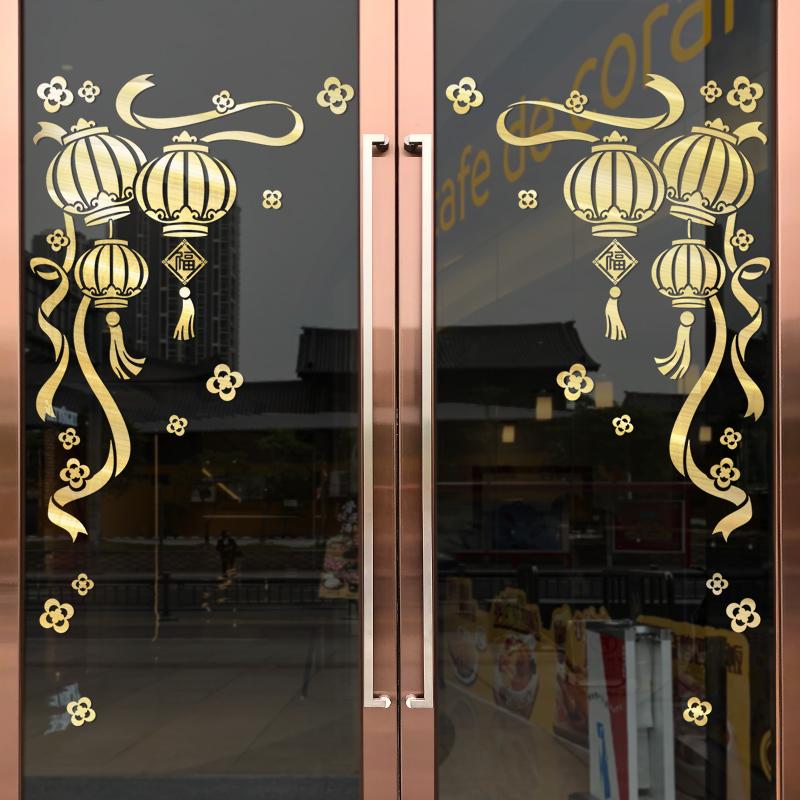 新年装饰品灯笼玻璃贴橱窗贴纸喜庆商场店铺布置春节自粘窗花墙贴