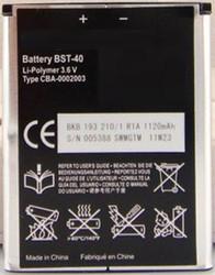 适用于P1i索爱P1c索尼爱立信P700i P990c原装P990i Z555i手机电池BST-40