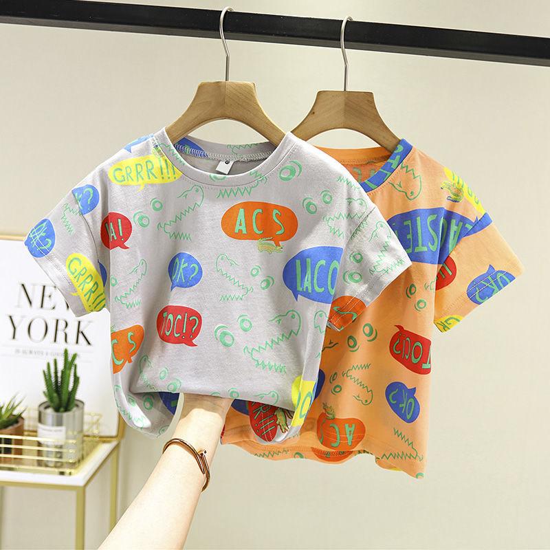 男童短袖儿童夏装T恤男宝宝宽松打底衫2021新款女童夏季上衣韩版
