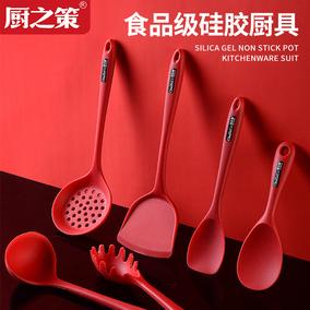 硅胶铲不粘锅耐高温炒菜家用漏勺