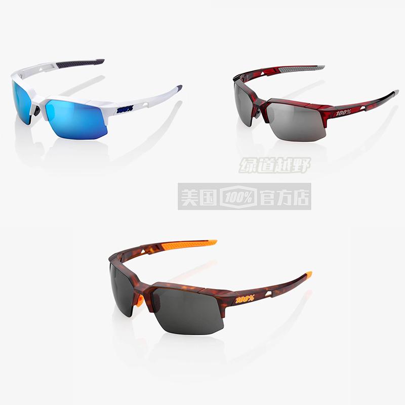 美国100%百分百 SPEEDCOUPE 户外超轻镀膜跑步滑雪运动眼镜骑行