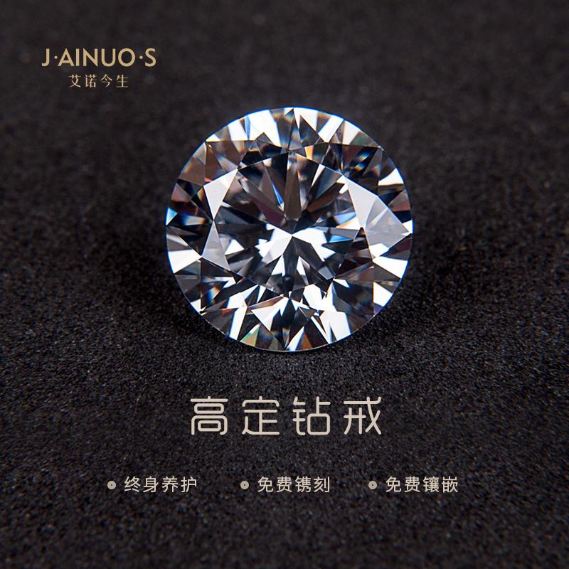 Aino life GIA international bare diamond custom wedding diamond ring 50 Fen 1 carat 18 K gold engagement diamond ring