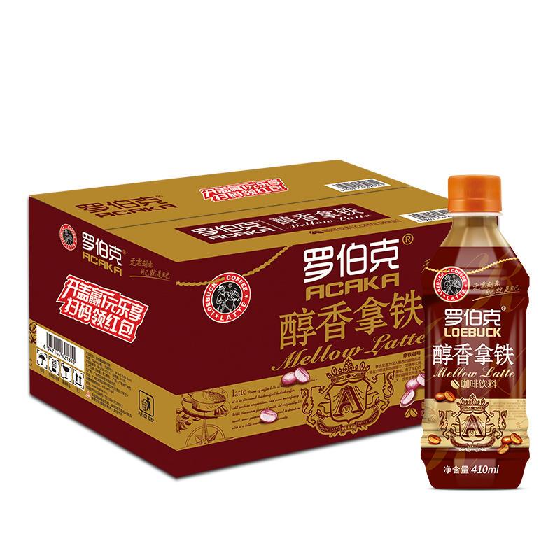 罗伯克 醇香 即饮拿铁咖啡 饮料 410ml*15瓶 整箱