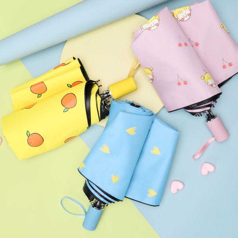 女小清新防紫外线两用男女三折伞