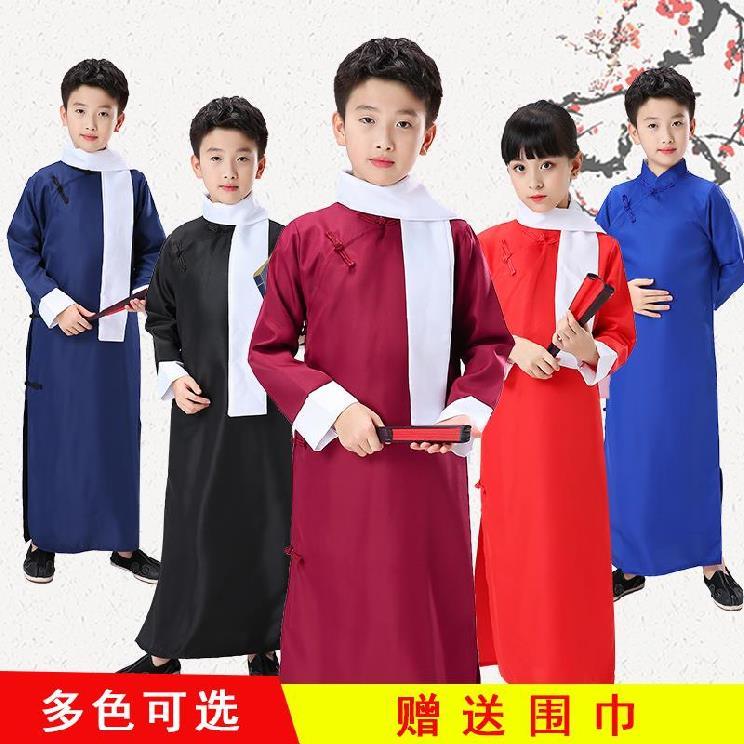 民族春季民国小学生幼儿造型洋气话剧衣服。儿童相声大褂比赛女孩