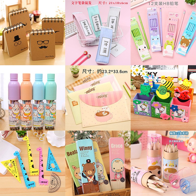 Creative and practical school supplies gifts children's small gifts elementary school kindergarten birthday prizes Christmas gifts
