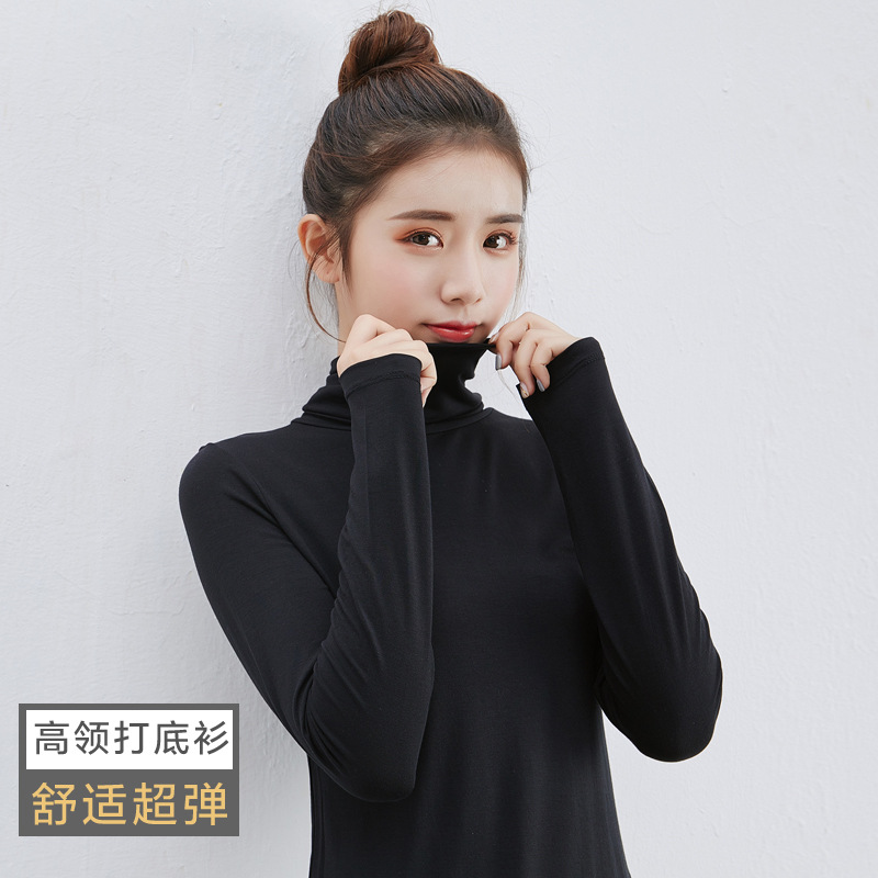 Autumn new modal high neck base coat Long Sleeve T-Shirt women pile neck large thin slim solid color top