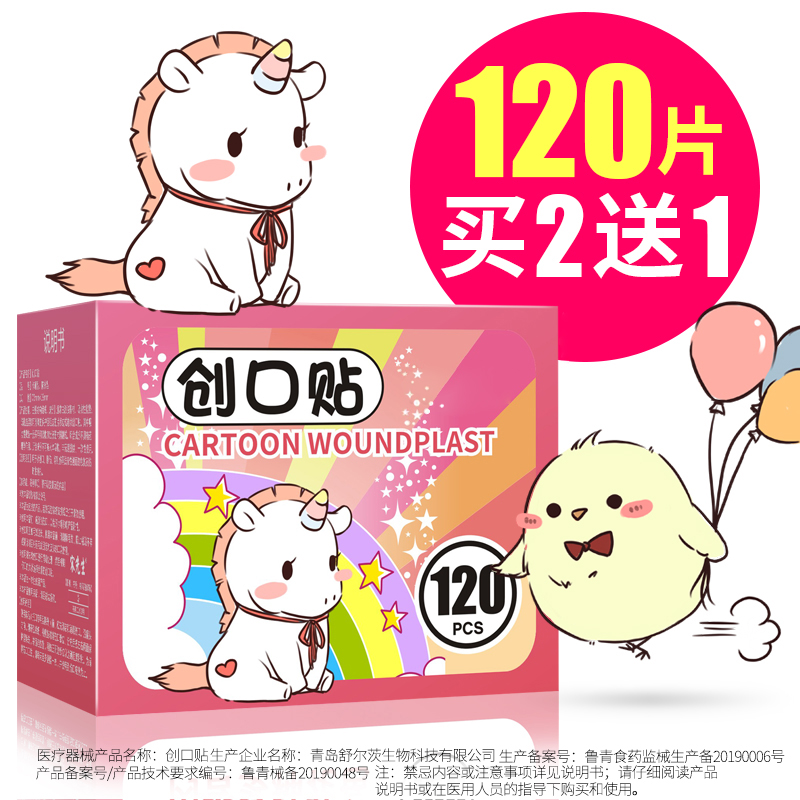 Cute cartoon band aid for girls breathable waterproof hemostatic patch