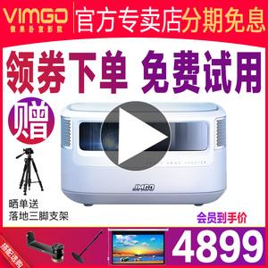 领100元券购买坚果微果j9投影仪1080p ai无屏电视