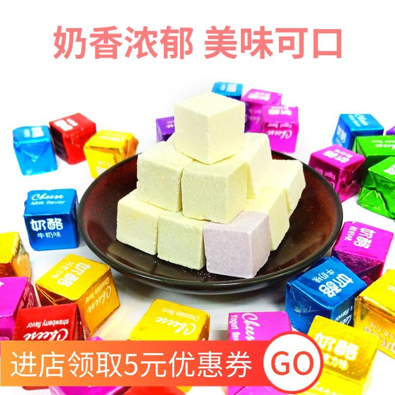 非常奶酪方压片糖果散装怀旧小零食童年休闲食品手抓包什锦口味