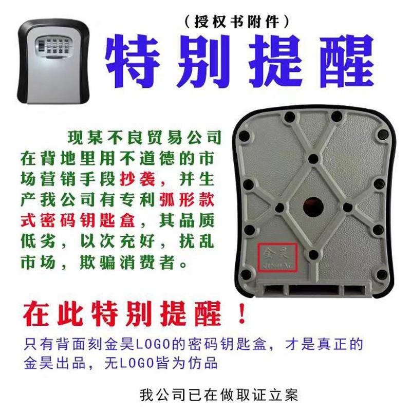 Шкафы для ключей Артикул 617493156963