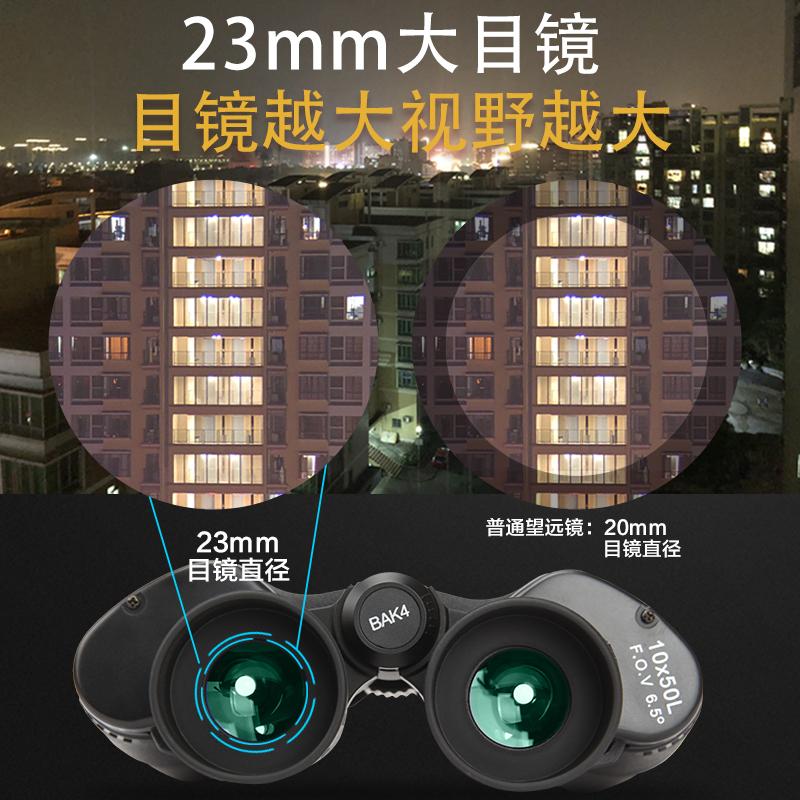 博冠望远镜高倍高清夜间双筒猎影者学生演唱会手机望远镜