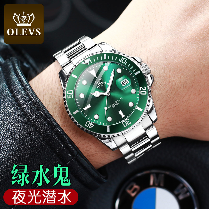 Swiss genuine mens watch 2019 new mechanical watch full automatic sports diving luminous green water ghost Watch