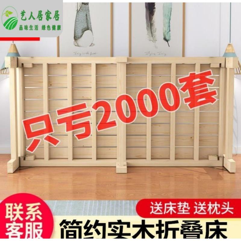 。我要买的木头折叠床单人等候区实木大床床垫午休床高中生公司我