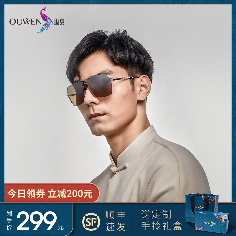 Ouwen 2020 new sunglasses driving men and women fashion classic box glasses nylon lenses sunglasses 0707