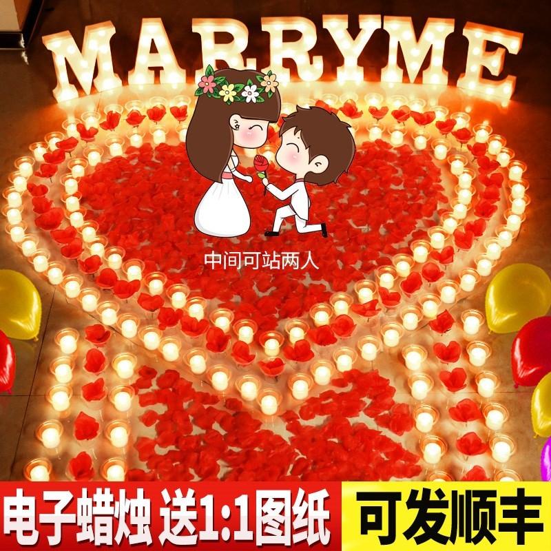 电子蜡烛浪漫生日求婚布置创意用品表白神器场景道具惊喜道歉DI灯