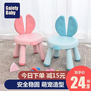 儿童凳子靠背椅塑料加厚幼儿园宝宝卡通小板凳可爱防滑家用座椅