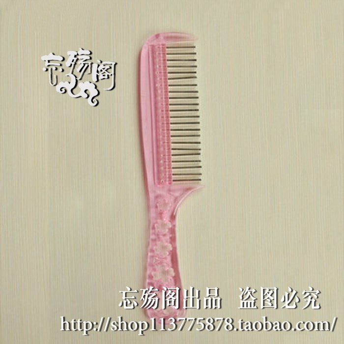 Forget ∥ special comb for artificial hair
