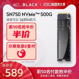 西数sn750 500g西部数据ssd m.2