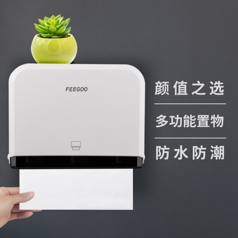 FEEGOO hand-wiping paper box wall-mounted kitchen paper towel rack punch-free toilet tissue box toilet pumping paper box