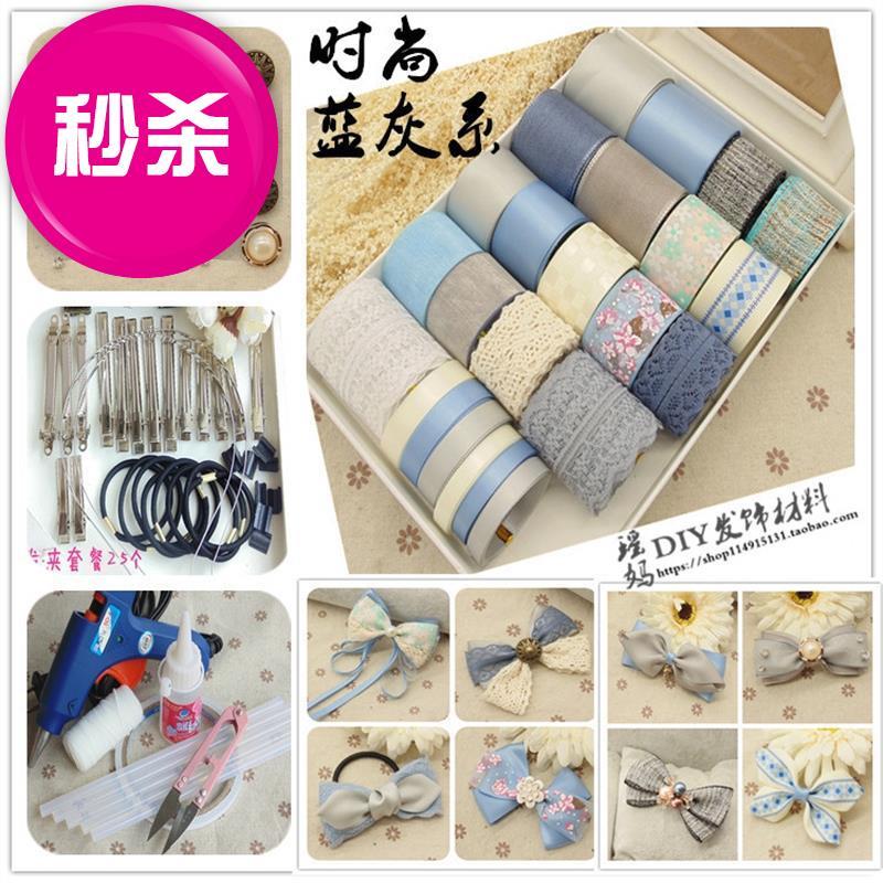Различные игрушки для творчества Артикул 621461491784