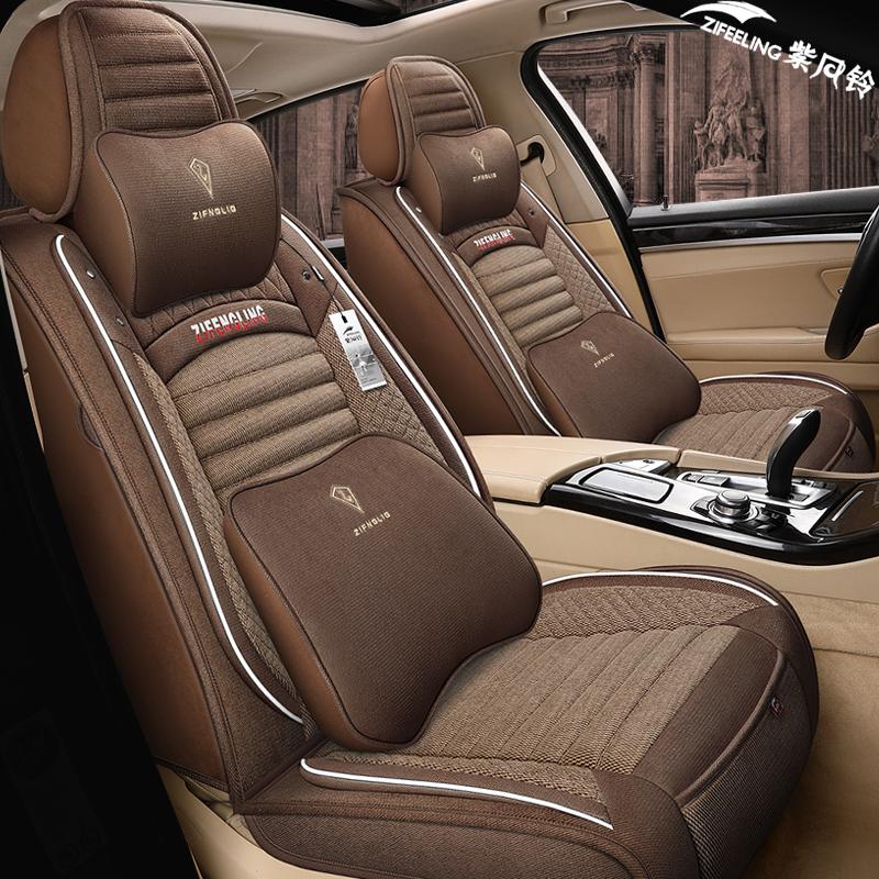 新款奇峻骐达透气经典亚麻汽车坐垫全包天籁轩逸经典内饰用品座套
