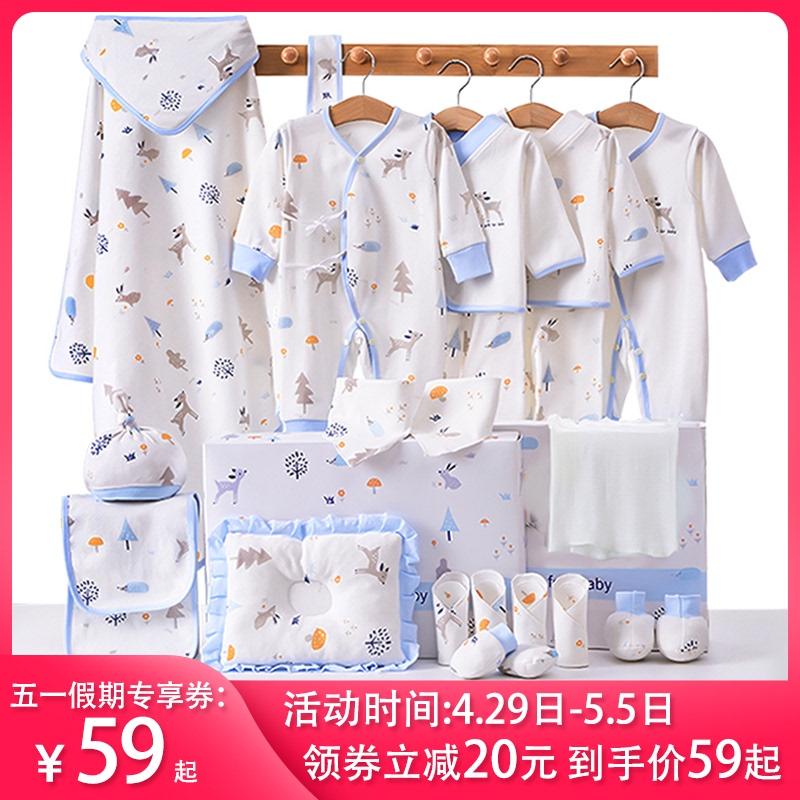 新生儿礼盒夏季套装刚出生婴儿衣服初生宝宝母婴用品大全满月礼物