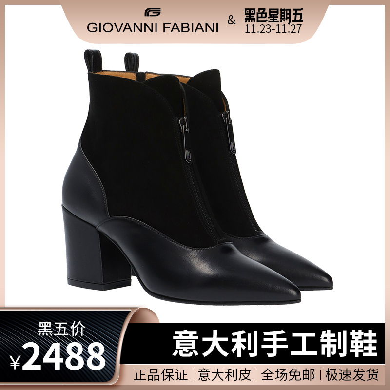 Giovanni fabiani Italian imported womens Shoes Black Suede nude boots
