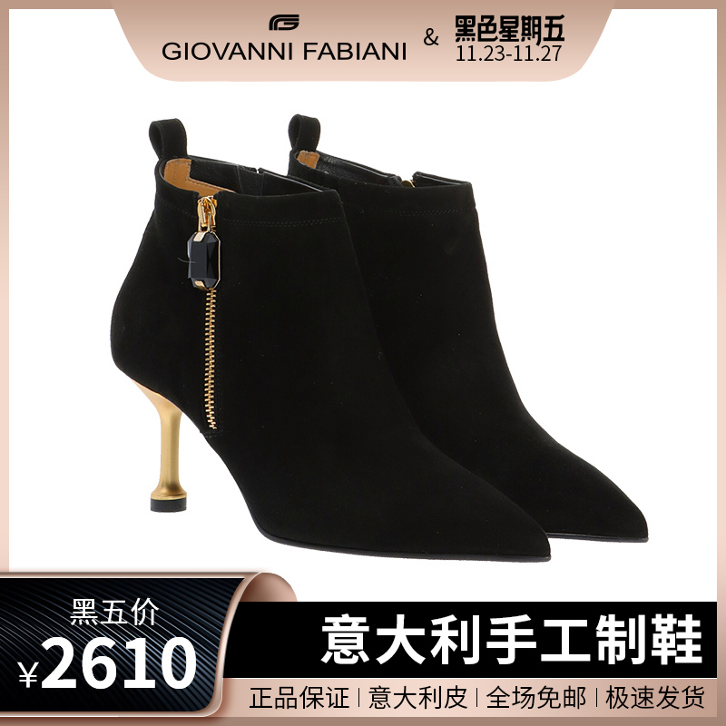 Giovanni fabiani Italian womens Shoes Black Suede Ankle Boots short boots womens small shoes