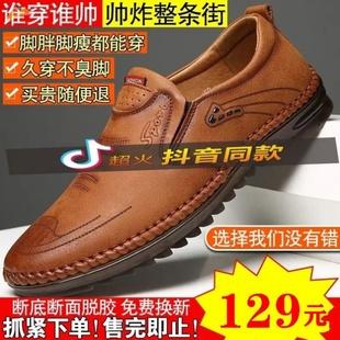 货号1980 大红鹰清仓特惠意大利手工软面软底休闲凯木欧驾车豆豆鞋
