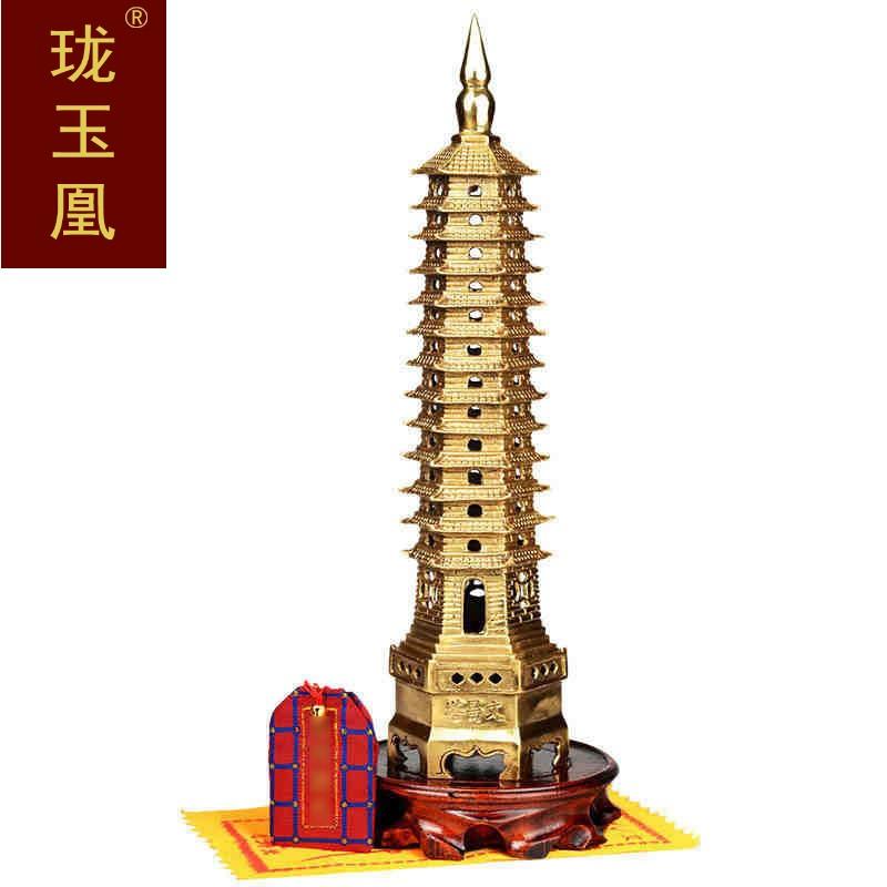 Статуэтки башни Вэньчан Артикул 621678086783
