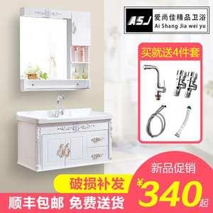 简约现代小洗脸盆欧式浴室柜组合卫生间洗手户型柜组合洗漱台吊柜