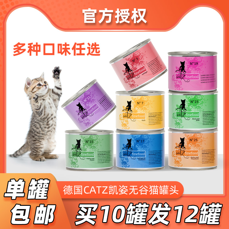 Консервированная еда для кошек Артикул 618957623645