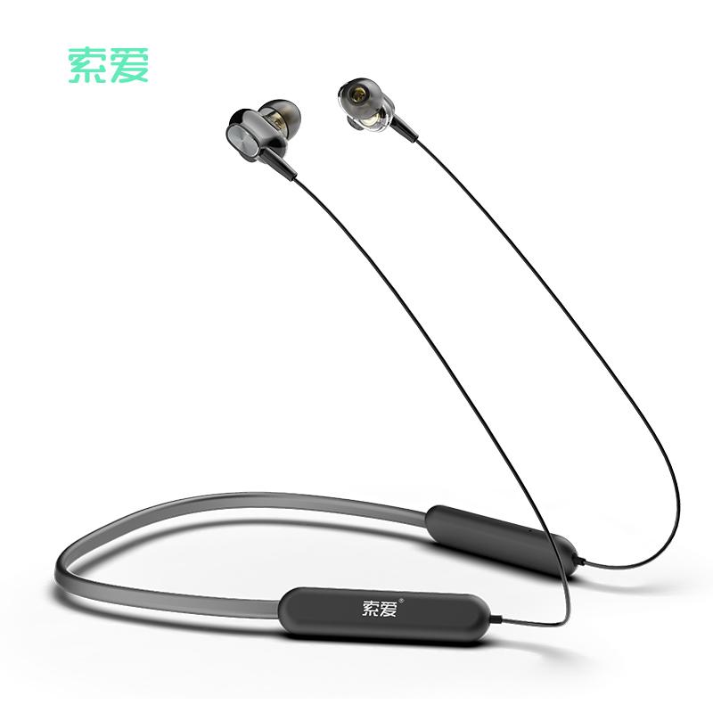 索爱X9无线运动蓝牙耳机挂脖式通用