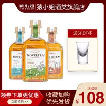 500ml松浪长白山人参鹿茸枸杞酒保健养生参宝酒高档传统滋补瓶装