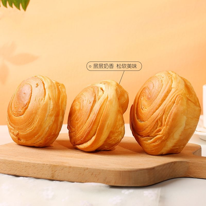Pan Pan shredded bread 480g * 2 layers of fragrant western style pastry office snack breakfast cake
