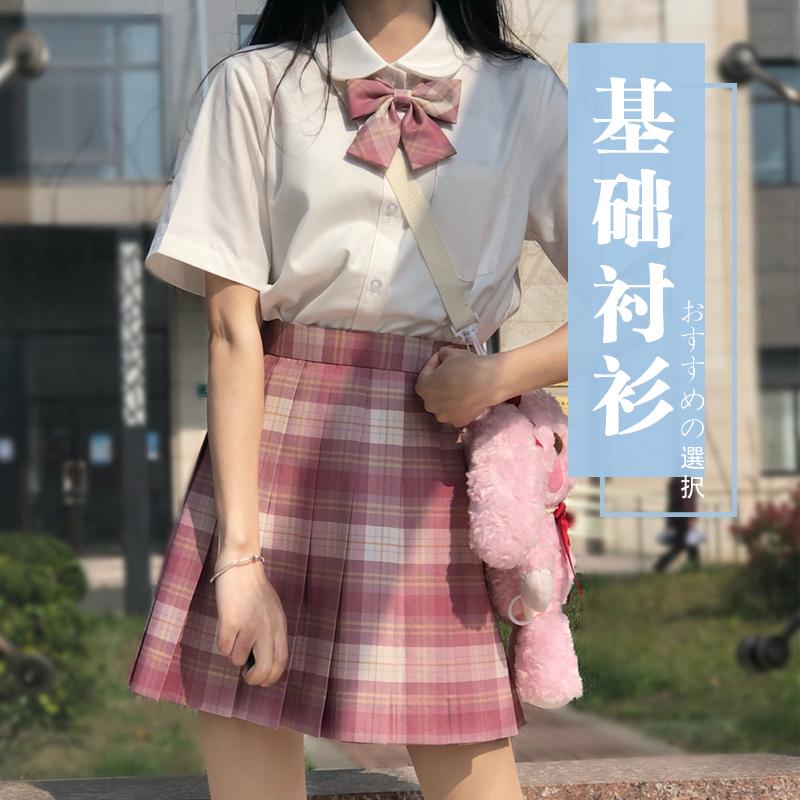 新款春夏JK白衬衫女 衬衫女 学生 学院风日系短袖圆领方领校供