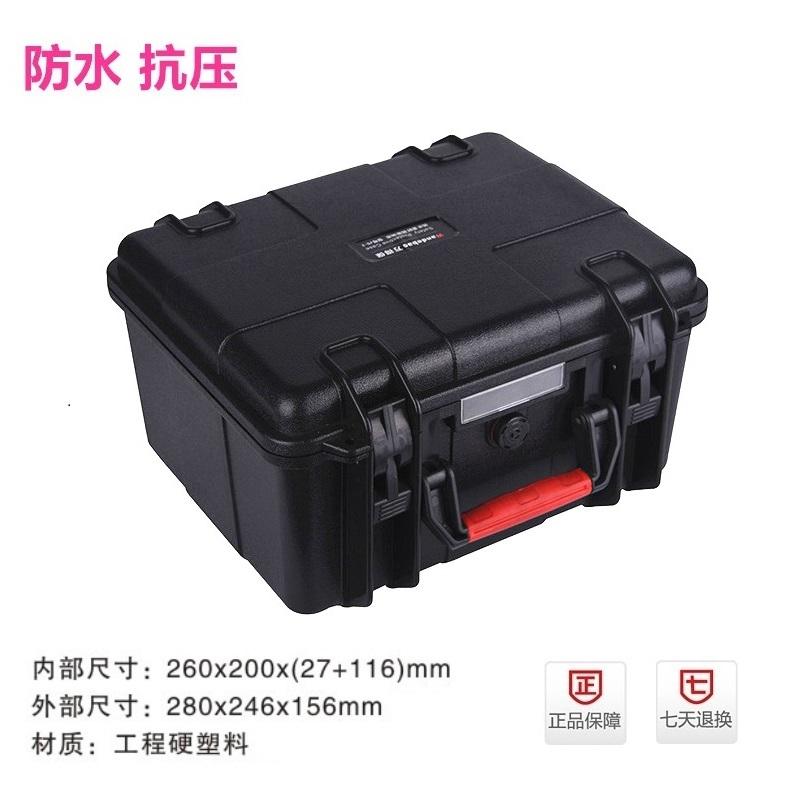 Wandebao JS-2 home safety protection box digital camera watch moisture proof box glove box safety box