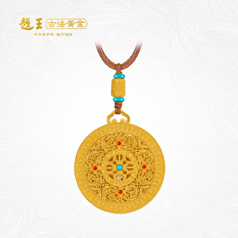 King Yues ancient filigree inlaid with Baifu Baofu Gold Pendant gold necklace for men and women