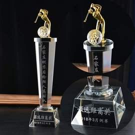 水晶奖杯奖牌定制 高尔夫球比赛奖杯制作 定做金属小金人 刻字图片