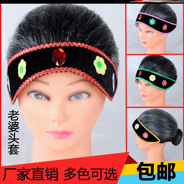 Funny old woman costume funny old man hoop mother in law new movie and TV matchmaker ancient headdress wig