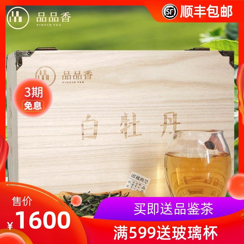Чай Пай Му Тан Артикул 614040352640