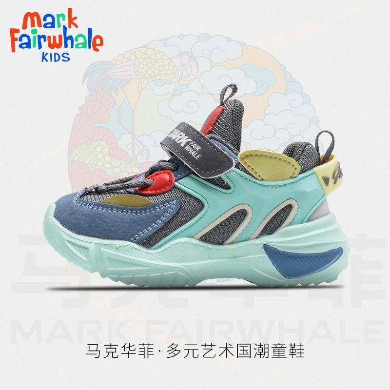 马克华菲童鞋儿童跑步鞋男女童运动鞋2021年新款潮流小孩子老爹鞋