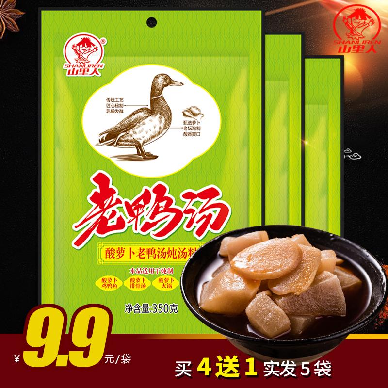 酸萝卜老鸭汤炖汤调料 贵州山里人家用350g袋装 火锅底料调味品