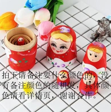 5层木质俄罗套娃6层礼物送女儿7层玩具10层15层送孩子20层