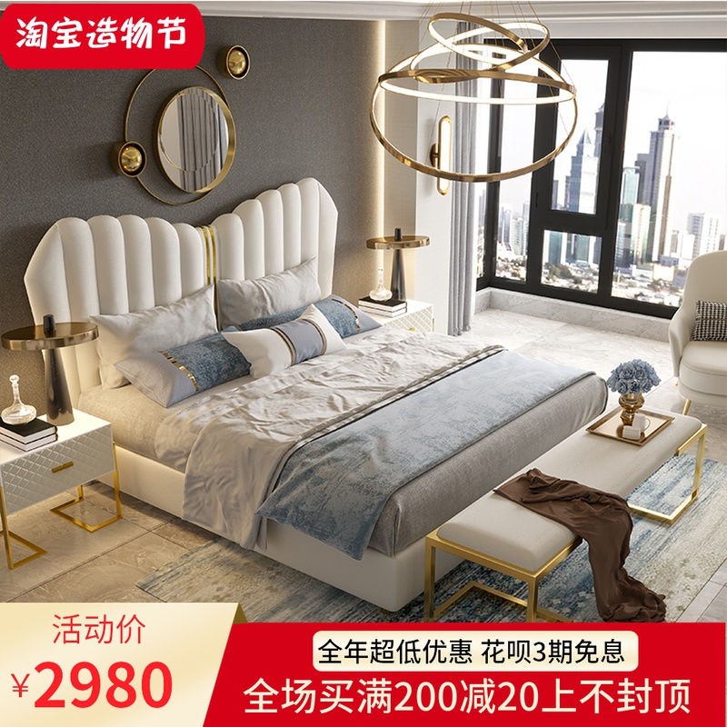 後近代的な軽奢な港式は簡単に真皮のベッドのイタリア式のきわめて簡単なアメリカのハイエンドの1.8メートルの2人の豪華なinsの主要な寝床を予約します。